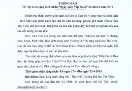 """Thông báo về việc trao tặng sách nhân """"Ngày sách Việt Nam"""" lần thứ 6 năm 2019"""